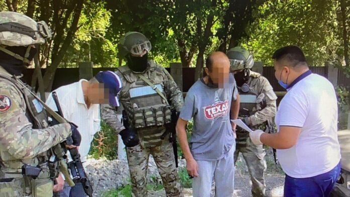 арест наркотики