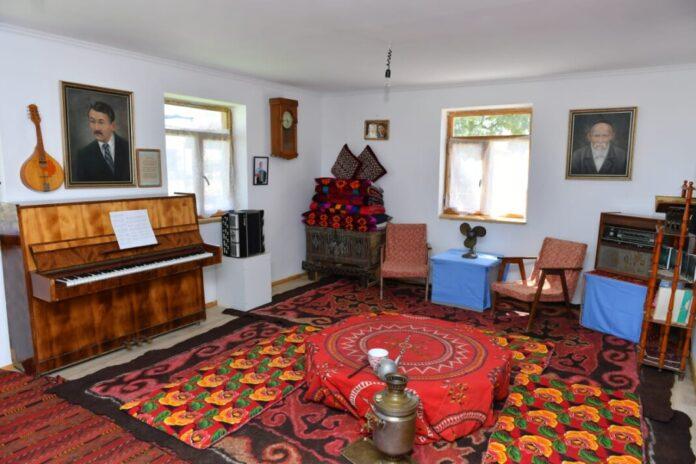 музей Шамши Калдаякова