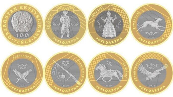 монеты JETI QAZYNA