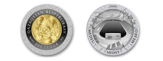 монеты «MEDEÝ»
