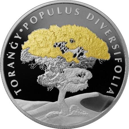 коллекционные монеты «TORAŃǴY»