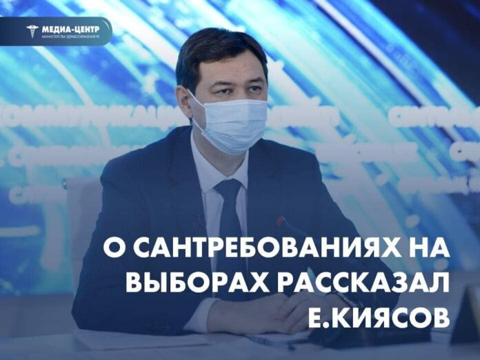 Ерлан Киясов