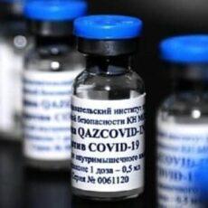 вакцина QazCovid-In
