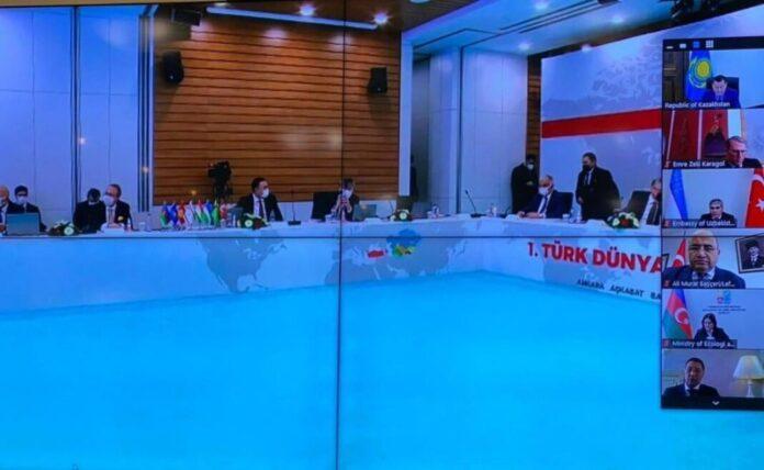 Форум Тюркского мира по метеорологии