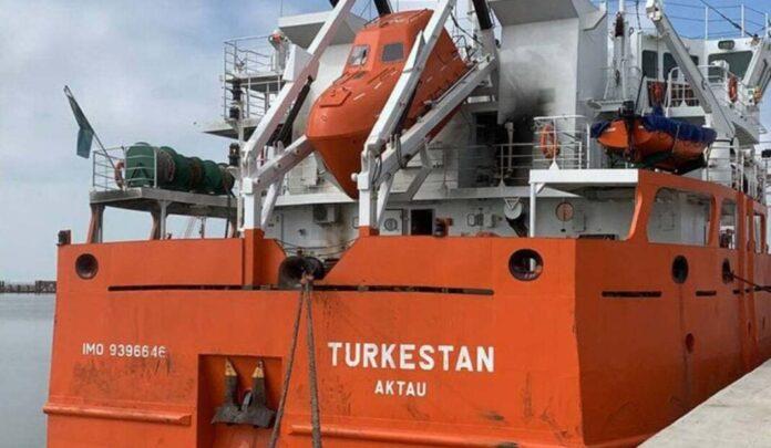 Пожар на судне «Туркестан»