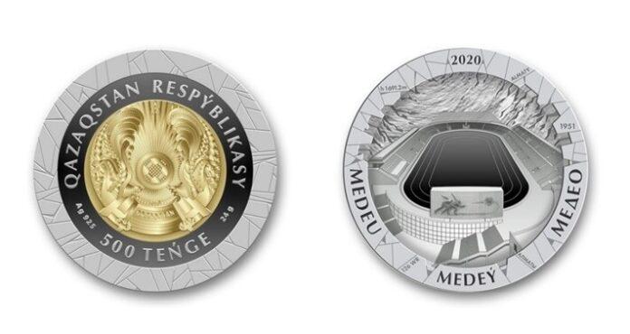 коллекционные монеты «MEDEÝ»