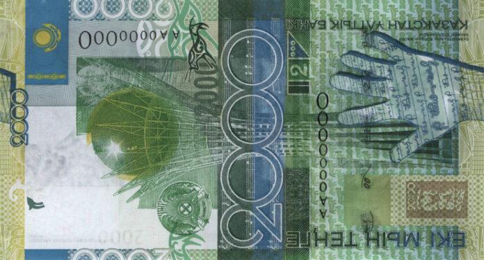 банкнота 2006 года