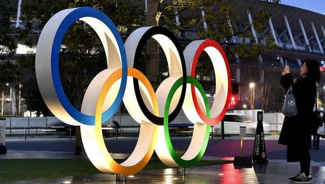 ХХХІІ летние Олимпийские игры
