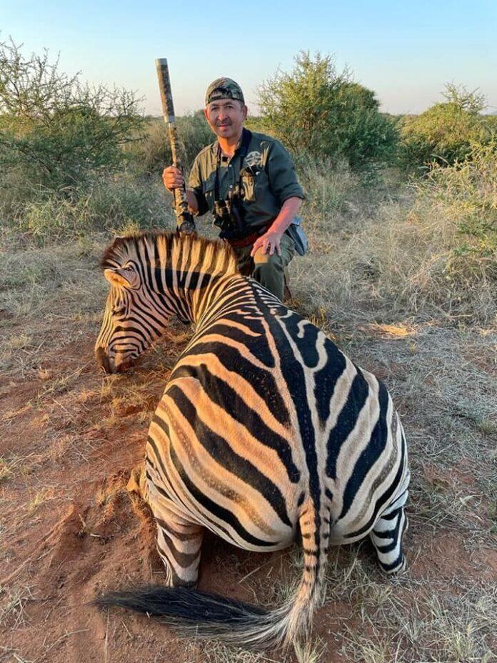 убили дикого животного