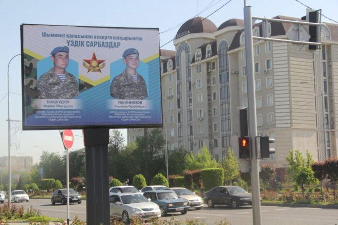 баннеры с фотографиями лучших военнослужащих