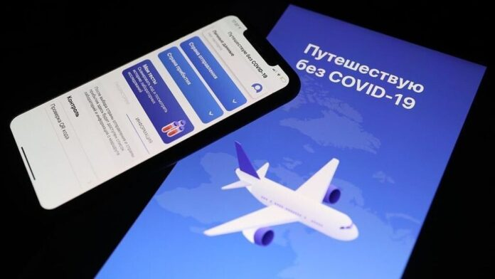 Путешествую без COVID-19