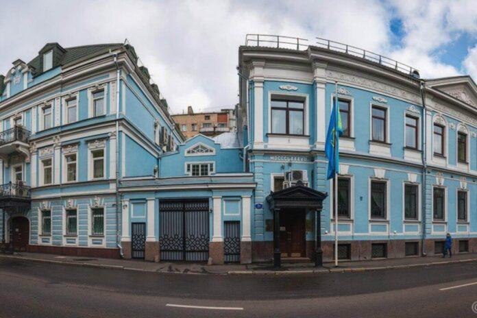 консульство РК в РФ