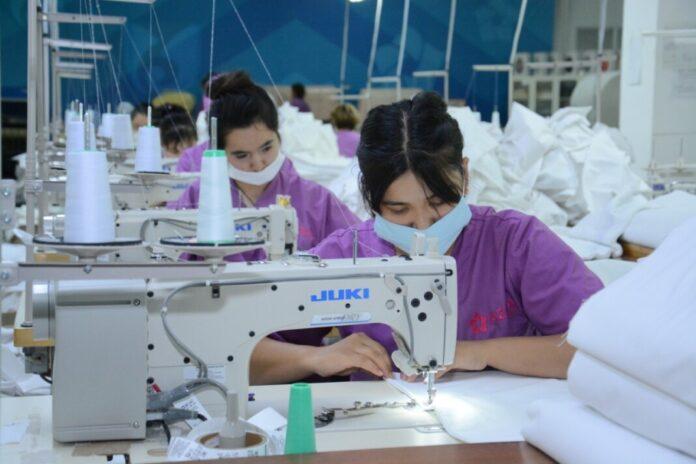 «Управляющая компания специальной экономической зоны «Оңтүстік»