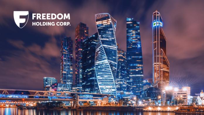 Freedom Finance Europe Ltd. и Freedom Finance Global PLС